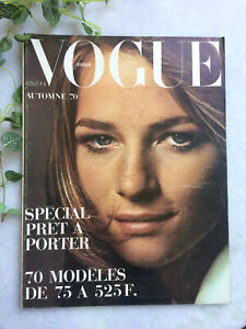VOGUE Paris 508 août 1970 Charlotte Rampling cover mode magazine revue french