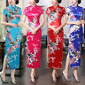 Qipao Dress Evening Lady Silk Satin Cheongsam Long Chinese Traditional Women's