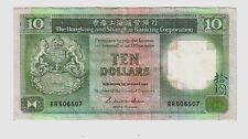 Hong Kong $ 10 1985    BB  VG  Pick 191a      lotto 1228