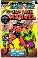 GIANT SIZE CAPTAIN MARVEL #1 - DECEMBER 1975 - BRONZE AGE MARVEL CLASSIC
