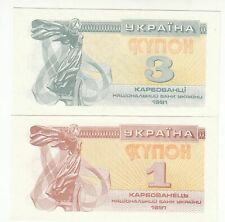 LOT DE 2 BILLET UKRAINE 1 / 3 ROUBLE