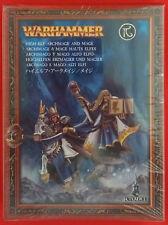 WARHAMMER-GW, Citadel - 5011921904396 High Elf Archmage & slang (MINT, SEALED)