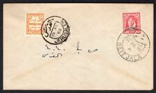 Palestine 1952 Cover from Beit Jala to Jerusalem with postage due