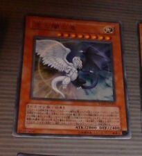 YU-GI-OH JAPANESE ULTRA RARE CARD Darkness Dragon YG01-JP001 JAPAN **