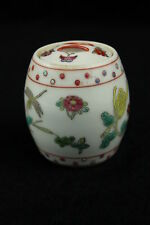 Vintage Porcelain Chinese Trinket/Match Box Container Covered Dish