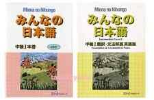 Minna no Nihongo Chukyu I Intermediate Main Textbook / ENGLISH Translation