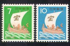 GIAPPONE 1972 NUOVO ANNO Saluti/Nave/Barca 2v Set (n23911)