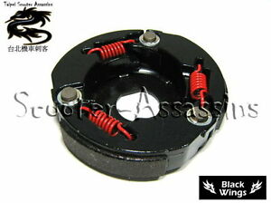 RACE CLUTCH by BLACK WINGS RACING for ADLY Panther 50cc (2 stroke)