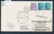 06625) KLM FF Amsterdam - Kilimanjaro 8.4.78, Brf Paquebot ab GB / UK