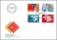FDC Suisse - Timbres poste spéciaux 12.2.1985