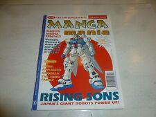 MANGA MANIA Comic - Vol 1 No 6 - Dtae 12/1993 - Dark Horse Comics