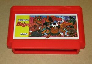 Adventure Island for Famicom (Asian Reproduction) Fast Shipping