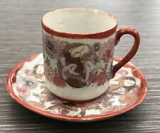 Delicate Kutani Japanese Antique Coffee Cup & Saucer