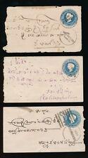 INDIA CALINGAPATAM QV STATIONERY 3 ENVELOPES 1884 1/2A