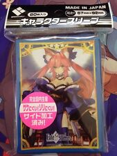 Broccoli Fate Grand Order Caster Tamamo no Mae Card Sleeves 80ct