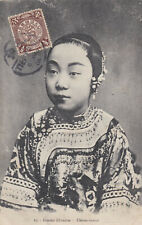 1908 Tientsin China Asian Girl Postcard RPP Dragon Coiling Stamp Imperial Post !