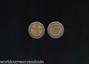BAHRAIN 500 FILS KM22 BI METAL 2000 MILLENNIUM MONUMENT USED GULF GCC MONEY COIN