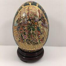 "Satsuma Hand Painted Egg 6"" Geisha Oriental Asian Gold Gilded Moriage w/ Stand"