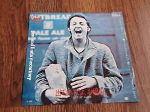 """PAUL AND LINDA McCARTNEY - EAT AT HOME 7"""" 1971 APPLE JAPAN EX+"""