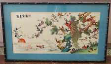 "MONUMENTAL FRAMED ANTIQUE EARLY 20c CHINESE SILK EMBROIDARY BIRD PANEL ~ 38""x19"""