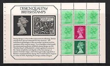1982 Gb Qeii Ex Dx3 Prestige Booklet Pane The Story Of Stanley Gibbons Sg X849p