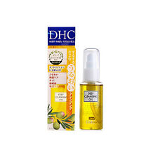 DHC Medicated Deep Cleansing Oil 70ml  Japan NF135