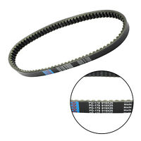 Primary Drive Clutch Belt For Kymco Bet & Win / Grandvista 250 02-11 Scooter