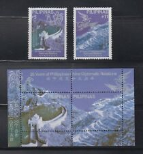 Philippine Stamps 2000 RP-China (Great Wall & Rice Terraces) Complete set MNH