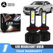 2x H11 H8 H9 Fanless LED Headlight Conversion KIt Bulbs 72W 24000LM CANBUS 666