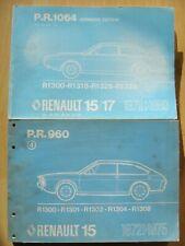 Renault 15 17 , R15 R17 Gordini,catalogue usine pièces de rechange 1979 à 1980
