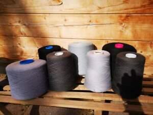 100% Schurwolle (Merino)  - Paket 2000gr Garn auf Kone 17,00€ 2kg / 8,50€ kg