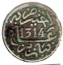 MOROCCO - 1/2 DIRHAM AH1314 (1897) Y# 4, KEY DATE