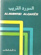 Al-Mawrid Al-Qareb Ba'albaki's pocket dictionary. English to Arabic. Paperback