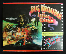 vintage amstrad game amstrad games amstrad Big Trouble In Little China game
