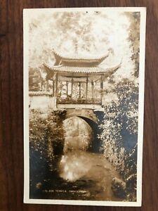 CHINA OLD POSTCARD LIN YIN TEMPLE HANGCHOW !!
