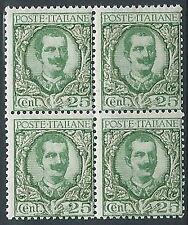 1926 REGNO FLOREALE 25 CENT VARIETà DOPPIA STAMPA QUARTINA MNH ** - T147-2