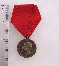 Bulgaria Silver Bravery Medal WW I