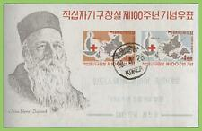 Korea (South) 1963 Centenary of Red Cross miniature sheet used