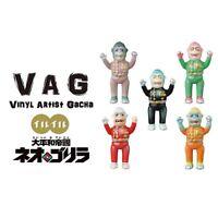VAG ILU ILU Neo Gorilla 5pcs Set Medicom Toy ILUILU Sofubi Vinyl Japan figure