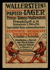 Germany Poster Stamp - Wallerstein's Paper Shop - Swedish-Style Packing Paper