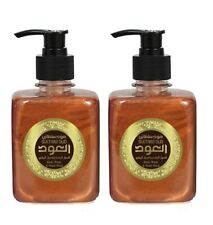Sultani Bronze Luxury Oud Hand/Body Wash Liquid Soap 2/300m صابون العود السلطاني