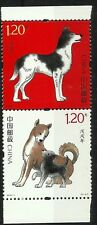 China 2018-1 Year of the Dog set of 2 MNH From Booklet