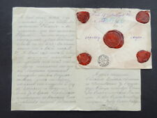 1897 Antique Russian Letter to Church of the Holy Sepulcher to Jerusalem Signed