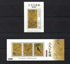 China Taiwan 2012 SILK 絲綢 Painting Three Friend Hundred Birds stamps S/S x 2