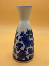 More details for vintage oriental blue & white floral small porcelain japanese bud vase