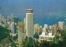 China Hong Kong Hongkong - Hope Well Centre old continental size chrome postcard