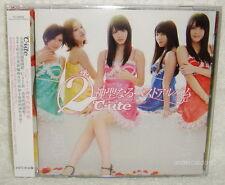 J-Pop °C-ute Shinsei naru Best Album Taiwan Ltd Cd+Dvd