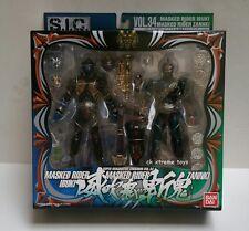 Masked Kamen Rider Ibuki Zannki 2 Figures Set S.I.C. SIC Vol.34 Chogokin Hibiki