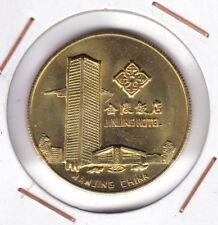 China : Medal JINLING HOTEL MANJING Year 2005 ( Rooster )