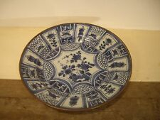 "ANTIQUE CHINESE BLUE AND WHITE PLATE "" BLUE CHRYSANTHEMUM """